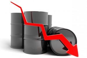 Cheap oil Price